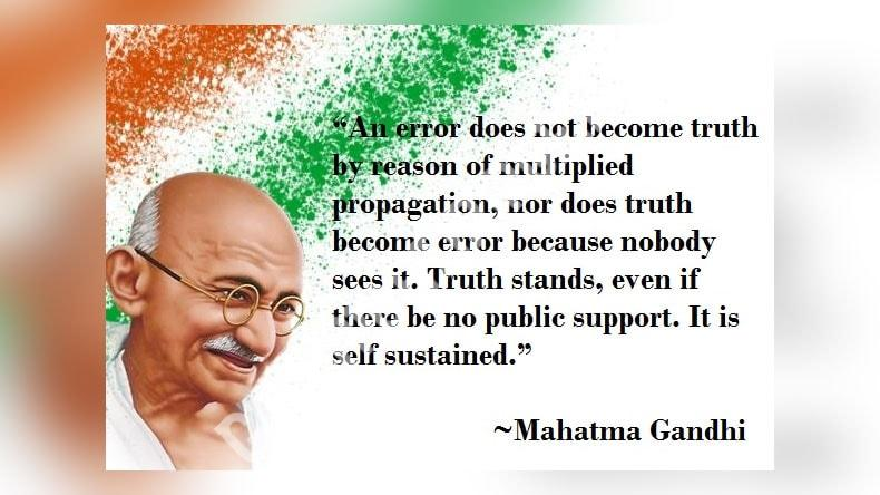 Happy Mahatma Gandhi Jayanti Wishes 3