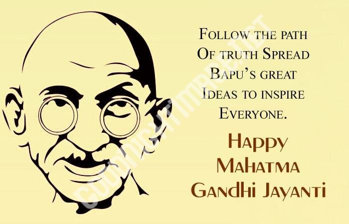 Happy Mahatma Gandhi Jayanti Wishes 7