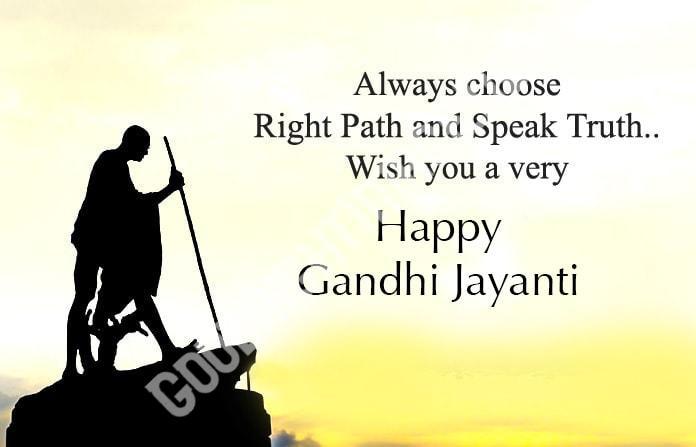 Happy Mahatma Gandhi Jayanti Wishes 8