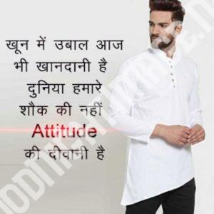 Attitude status for BOYS10