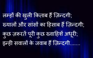 Best Hindi Love Shayari Quotes Whatsapp Status100