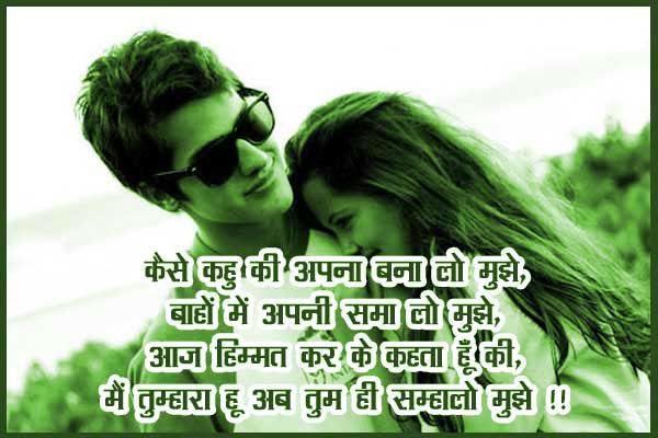 Best Hindi Love Shayari Quotes Whatsapp Status101