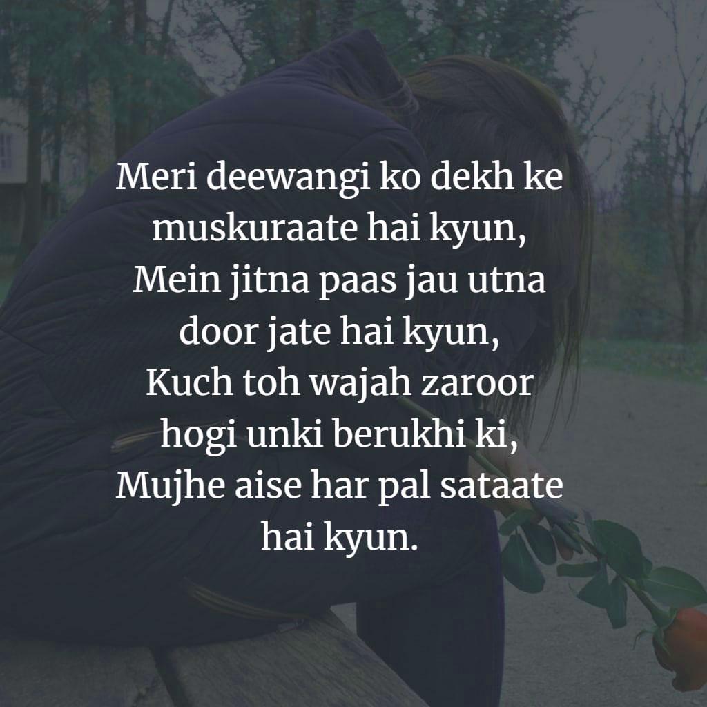 Best Hindi Love Shayari Quotes Whatsapp Status108