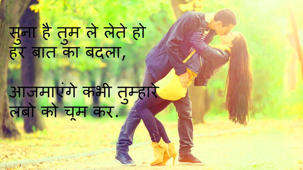 Best Hindi Love Shayari Quotes Whatsapp Status11