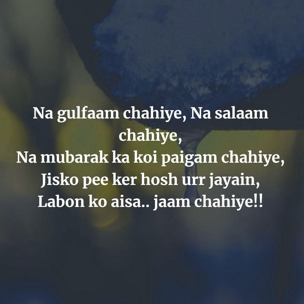 Best Hindi Love Shayari Quotes Whatsapp Status12