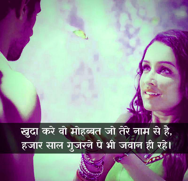 Best Hindi Love Shayari Quotes Whatsapp Status13