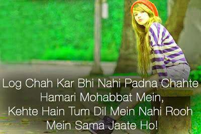 Best Hindi Love Shayari Quotes Whatsapp Status16