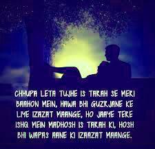 Best Hindi Love Shayari Quotes Whatsapp Status19
