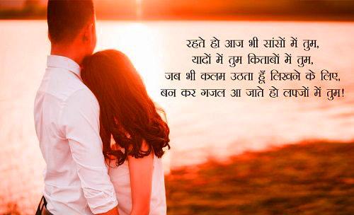 Best Hindi Love Shayari Quotes Whatsapp Status21