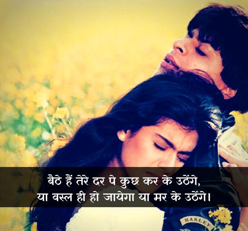 Best Hindi Love Shayari Quotes Whatsapp Status23