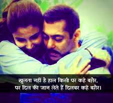 Best Hindi Love Shayari Quotes Whatsapp Status24