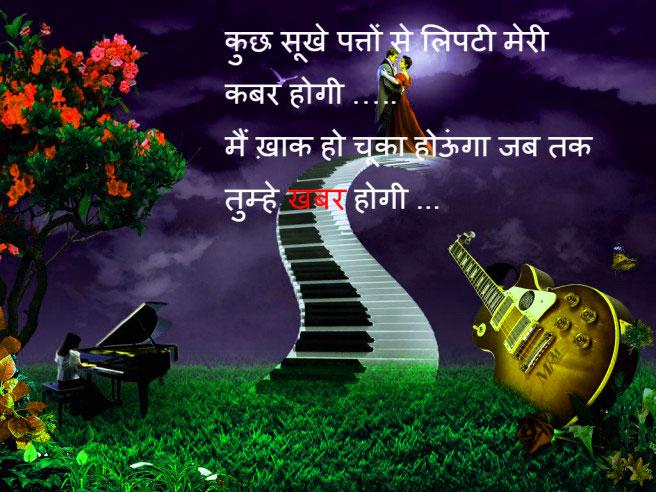 Best Hindi Love Shayari Quotes Whatsapp Status25