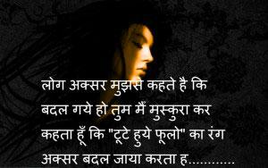 Best Hindi Love Shayari Quotes Whatsapp Status26