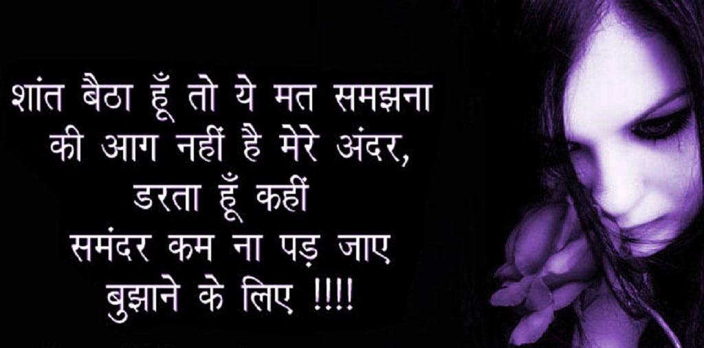 Best Hindi Love Shayari Quotes Whatsapp Status38