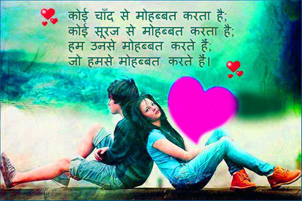 Best Hindi Love Shayari Quotes Whatsapp Status39