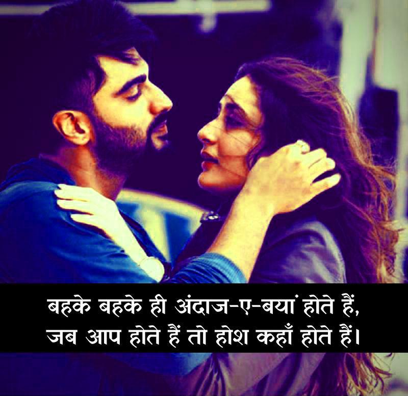 Best Hindi Love Shayari Quotes Whatsapp Status44
