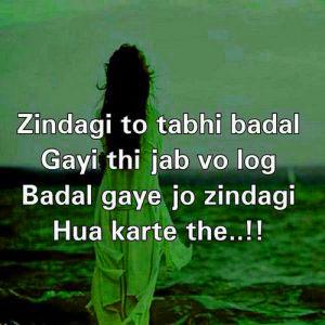 Best Hindi Love Shayari Quotes Whatsapp Status51