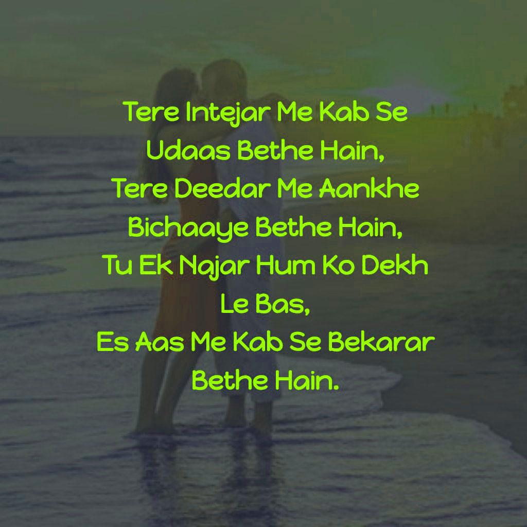 Best Hindi Love Shayari Quotes Whatsapp Status54