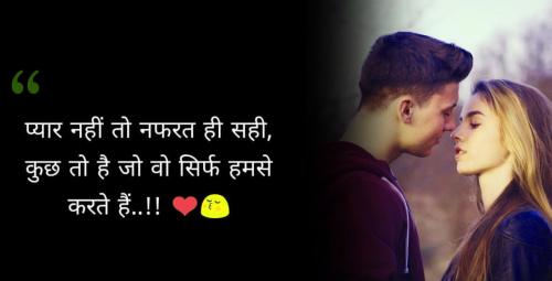 Best Hindi Love Shayari Quotes Whatsapp Status6