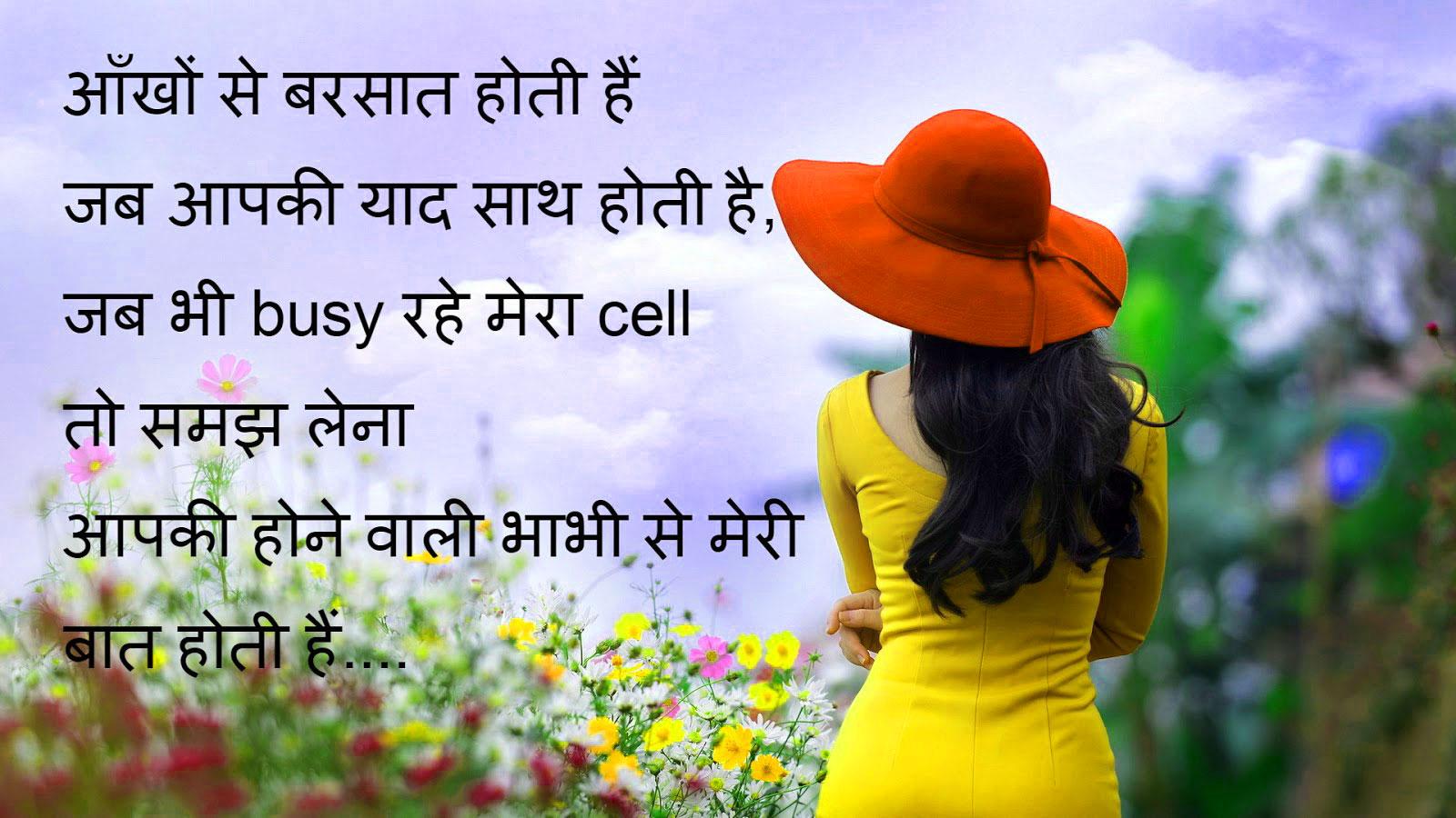 Best Hindi Love Shayari Quotes Whatsapp Status60