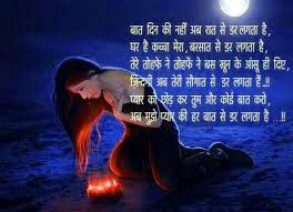 Best Hindi Love Shayari Quotes Whatsapp Status62