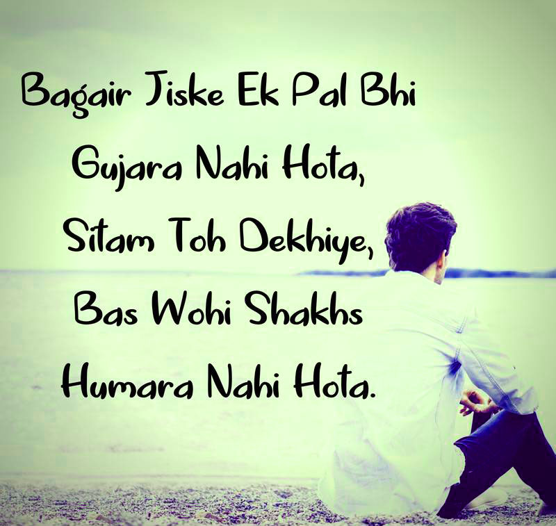 Best Hindi Love Shayari Quotes Whatsapp Status64