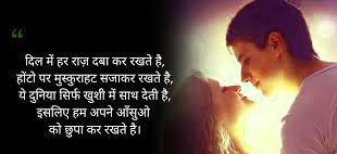 Best Hindi Love Shayari Quotes Whatsapp Status65