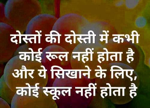 Best Hindi Love Shayari Quotes Whatsapp Status73