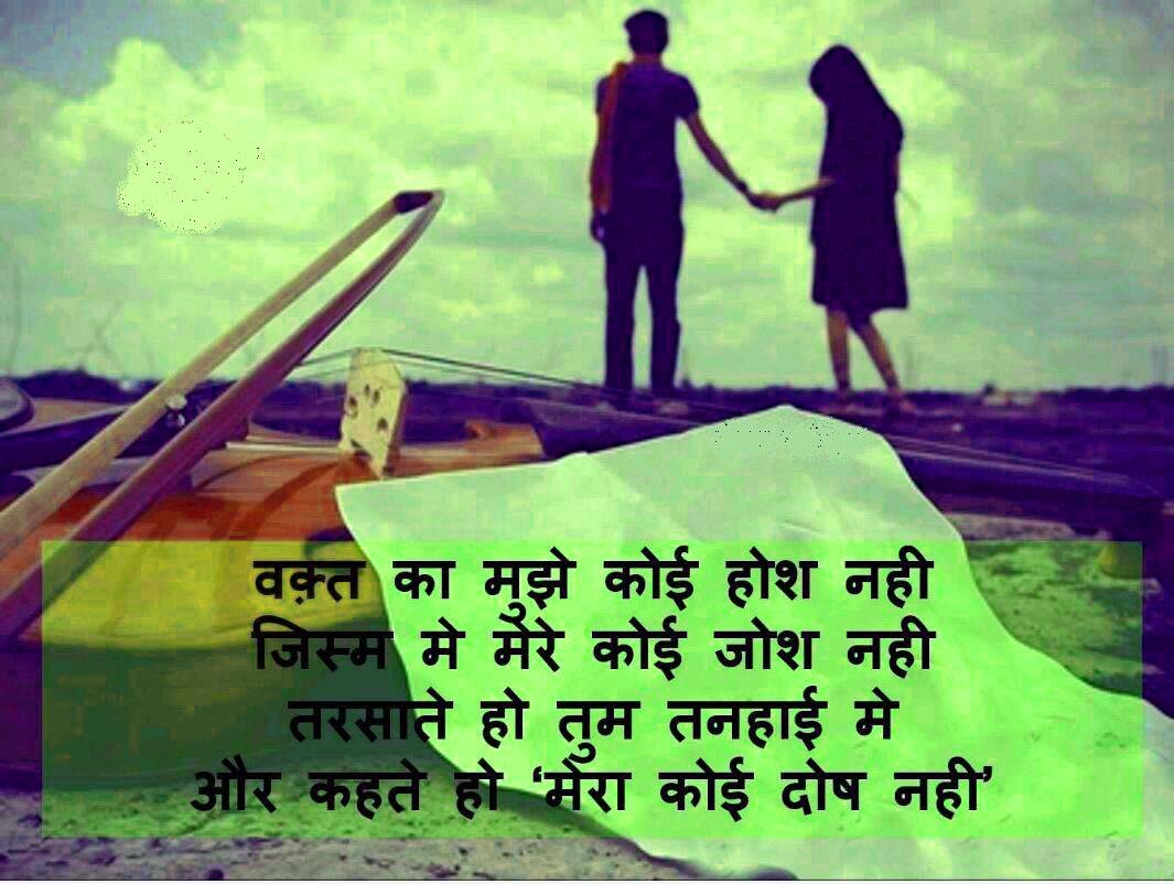 Best Hindi Love Shayari Quotes Whatsapp Status74