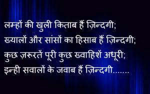 Best Hindi Love Shayari Quotes Whatsapp Status77