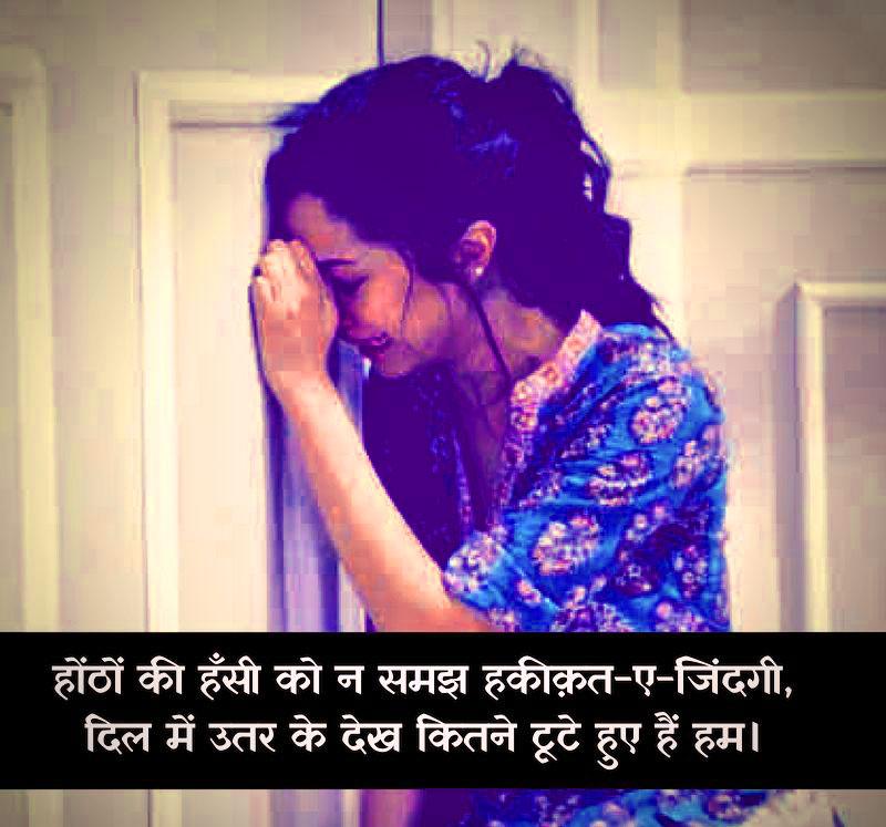 Best Hindi Love Shayari Quotes Whatsapp Status78