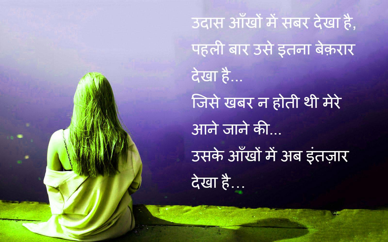 Best Hindi Love Shayari Quotes Whatsapp Status79