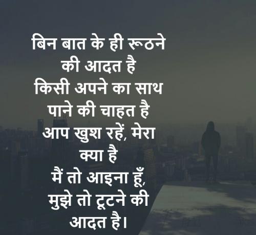 Best Hindi Love Shayari Quotes Whatsapp Status8