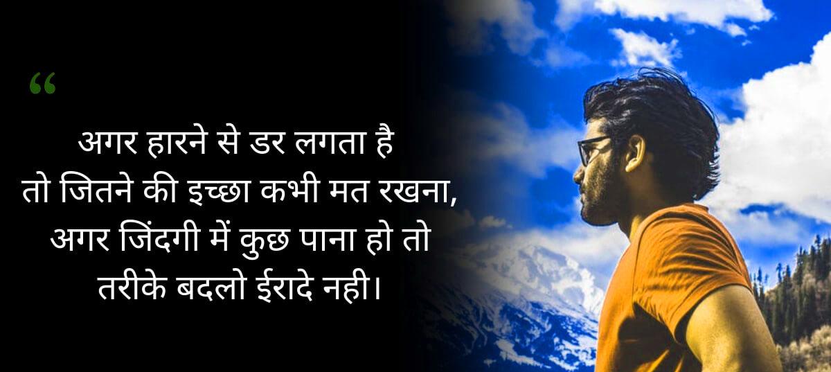 Best Hindi Love Shayari Quotes Whatsapp Status83