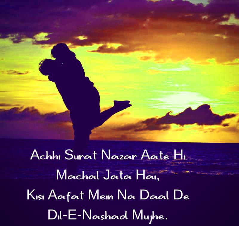 Best Hindi Love Shayari Quotes Whatsapp Status86