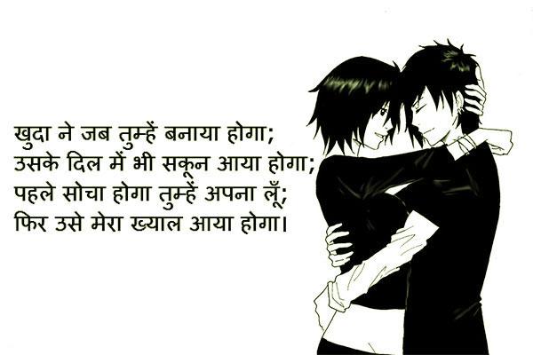 Best Hindi Love Shayari Quotes Whatsapp Status87