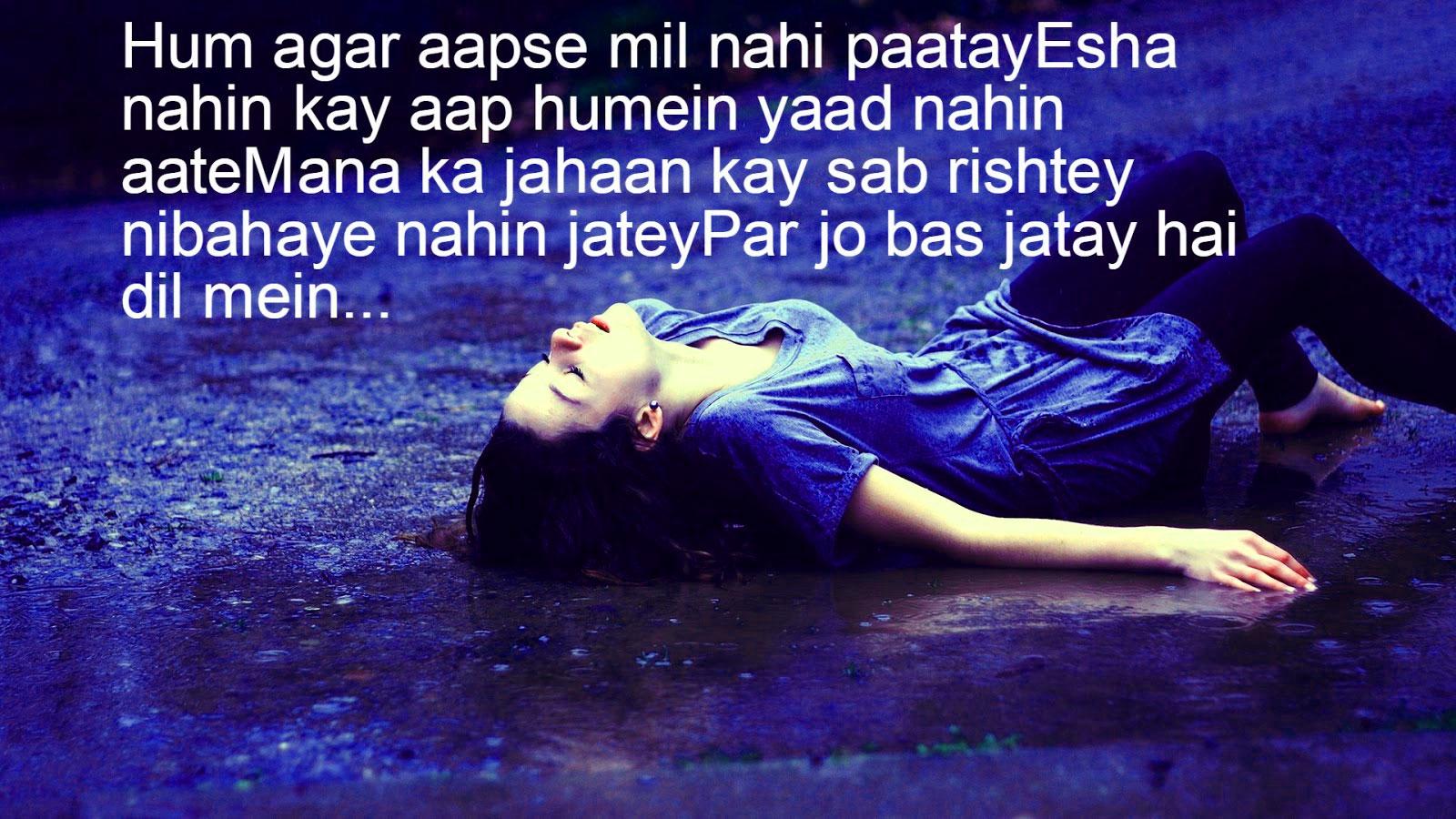 Best Hindi Love Shayari Quotes Whatsapp Status88