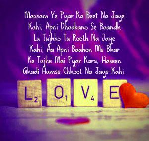 Best Hindi Love Shayari Quotes Whatsapp Status92