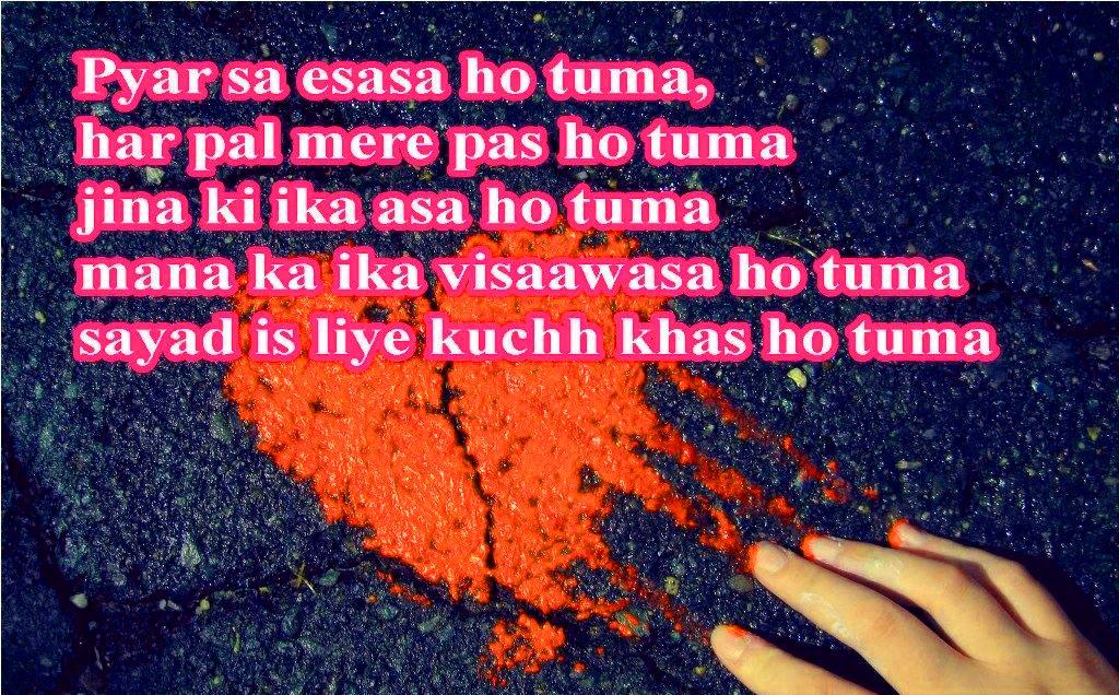 Best Hindi Love Shayari Quotes Whatsapp Status93