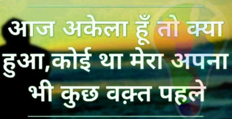 Best Hindi Love Shayari Quotes Whatsapp Status97