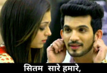 Best Hindi Love Shayari Quotes Whatsapp Status