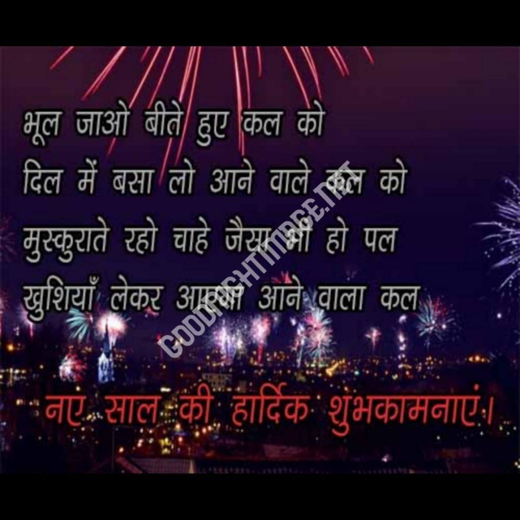 Happy New Year10