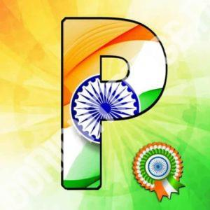 Happy Re public Day Whatspp DP With Indian flag14