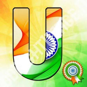 Happy Re public Day Whatspp DP With Indian flag19