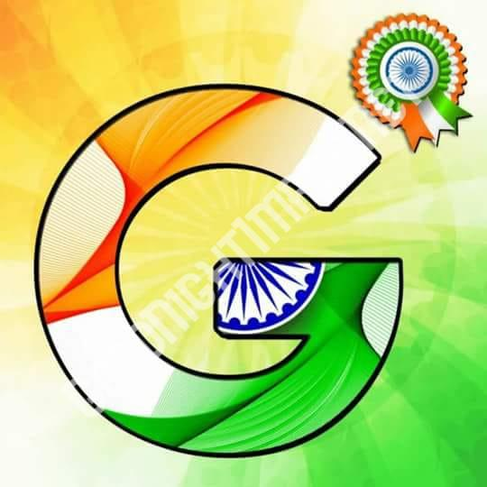 Happy Republic Day WhatsApp DP With Indian flag