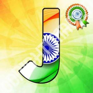 Happy Re public Day Whatspp DP With Indian flag8