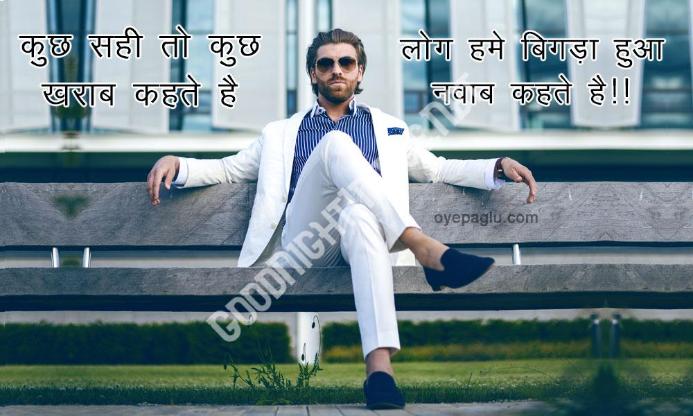Attitude Boys & Girls Photo Pics Wallpaper | Whatsapp Dp Images For Girls & Boys Love Sad Download