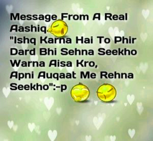 awesome love quotes for whatsapp dp52 Copy 2