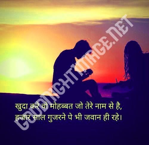 hindi love quotes for whatsapp dp10
