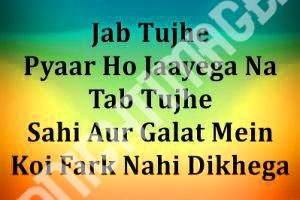 hindi love quotes for whatsapp dp8